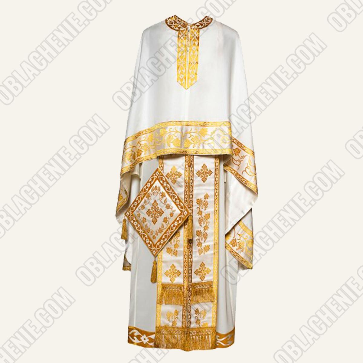 PRIEST'S VESTMENTS 11044