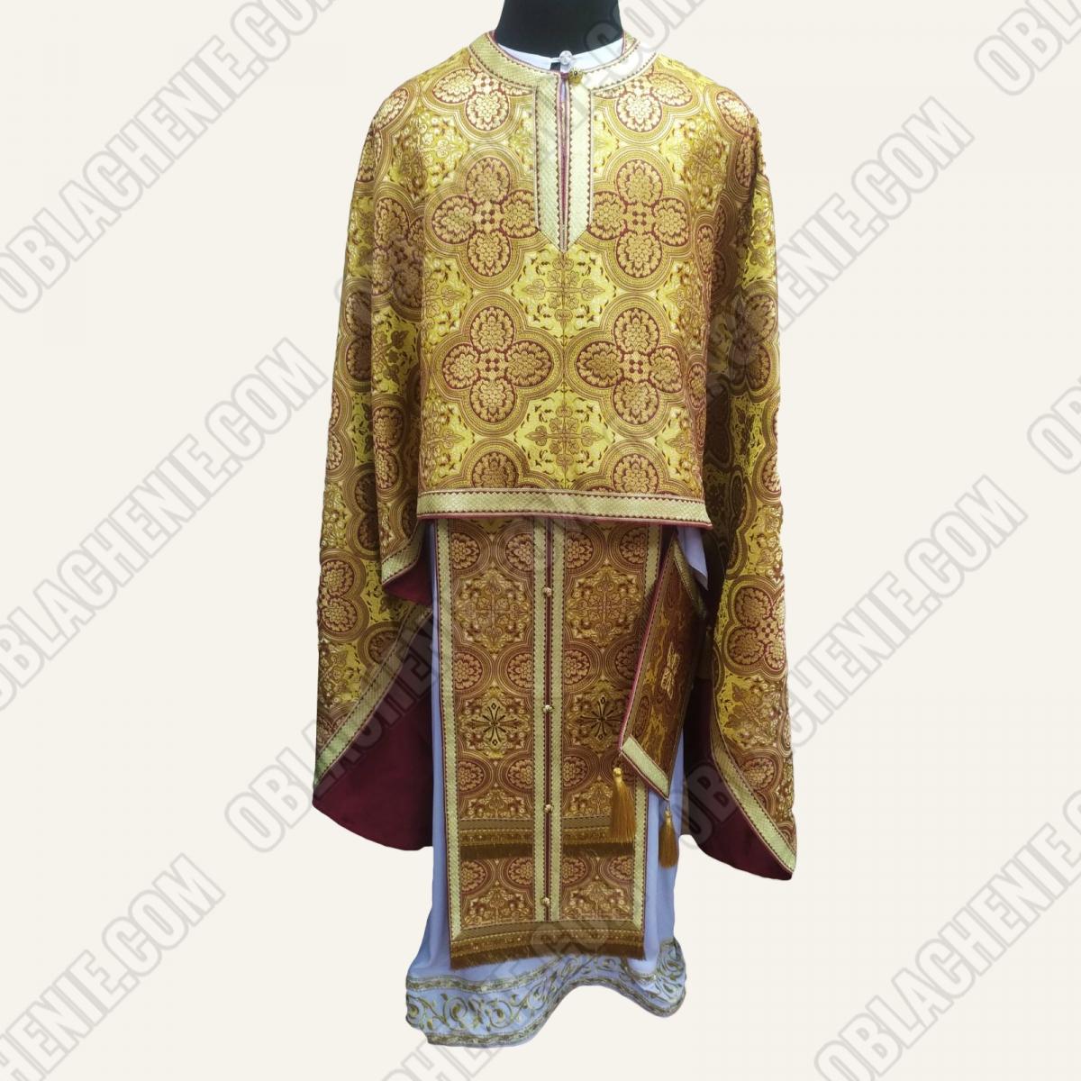 PRIEST'S VESTMENTS 11255
