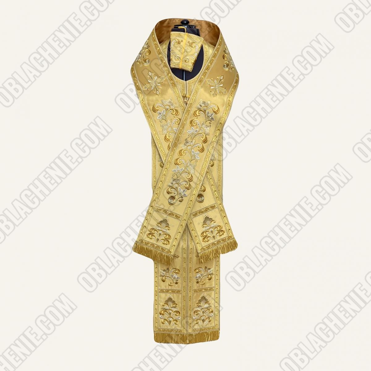 Bishop's vestments 11538