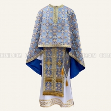 Priest's vestments 10141