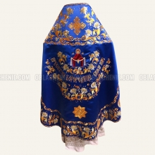 Embroidered priest's vestments 10210