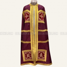 Bishop's vestments 10281
