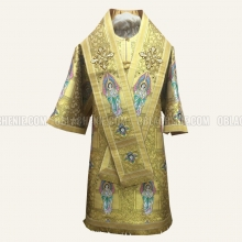 Bishop's vestments 10288