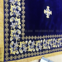 Holy Table vestments 10442 1