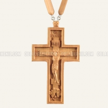 Wood Cross 10457