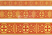Греческий галун 10496 1