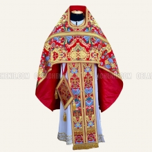 Priest's vestments 10683