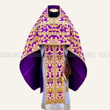 Priest's vestments 10688