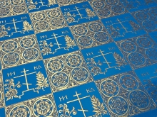 Church fabric 10757 2