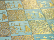 Church fabric 10757 3