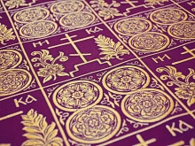 Church fabric 10757 6