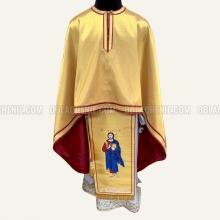 PRIEST'S VESTMENTS 10846