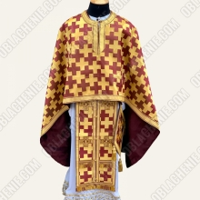 PRIEST'S VESTMENTS 11248