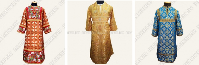 What is Altar Servers Robe